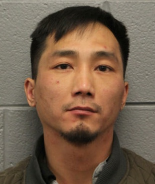 Kay Kong / Photo from Chicago Police